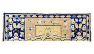 Antependium ningxia china antique