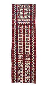 Turkmen Salor Tent Band fragment antique