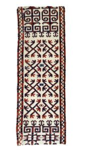 Turkmen Saryk Tent Band fragment antique
