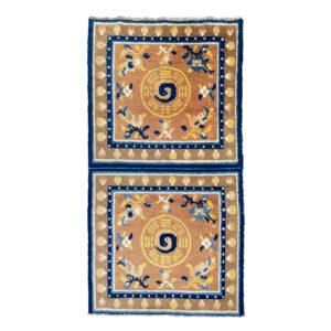 Ningxia Seat Cover rug yin yang serkan sari Karlsruhe Teppiche antique